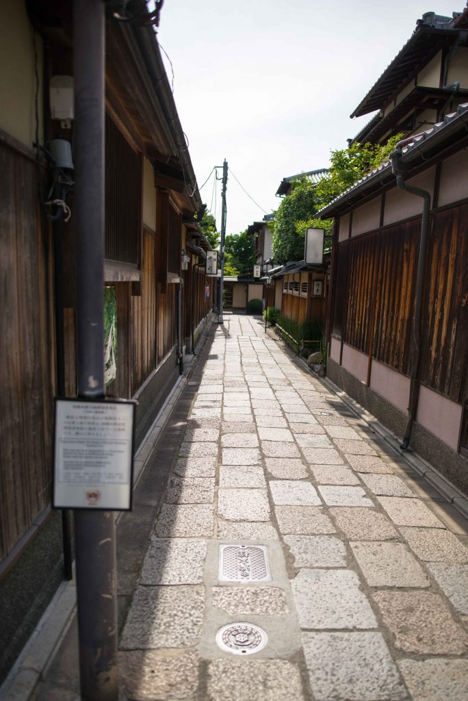 石塀小路(いしべこうじ)