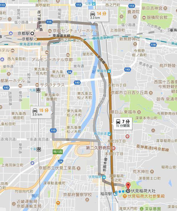京都駅から伏見稲荷大社