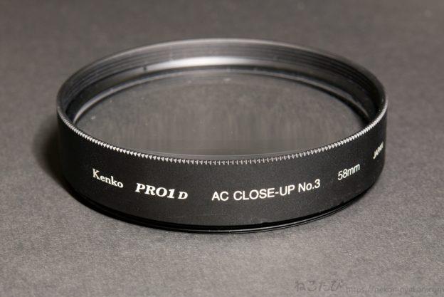 レンズをマクロ撮影 f20 1/60s ISO100 60mm (Nikon610 / AF-S Micro 60mm f2.8) 背景黒でライティング クローズアップレンズ No3