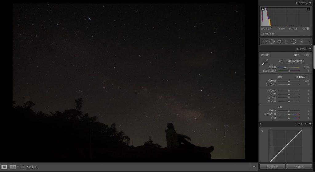 LightLoom 天の川 星景写真 レタッチ 現像 画像処理 ISO