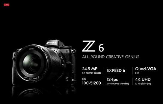 ニコン フルサイズミラーレス Z7 Z6 発売日 価格 9月下旬 11月下旬 S-Line Sライン Sライン Zマウント レンズ