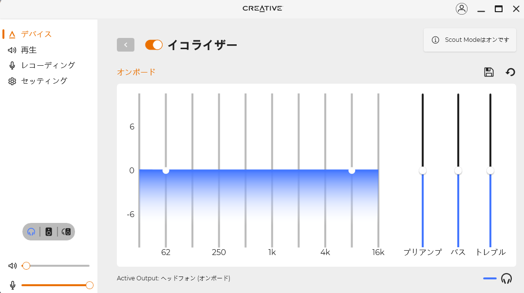 Sound Blaster GC7 アプリ